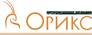 Ветеринарная клиника ОРИКС.